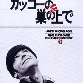 Miloš Forman - One Flew Over the Cuckoo's Nest