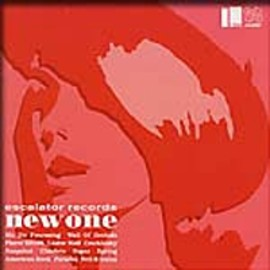 Various Artists - new one