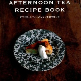 FUSOSYA - AFTERNOON TEA RECIPE BOOK