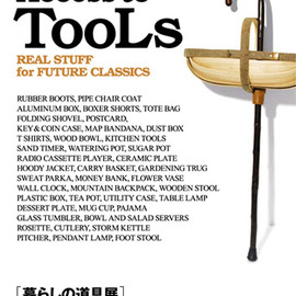 ISETAN MENS×HUGE - Access to Tools[暮らしの道具展]ポスター