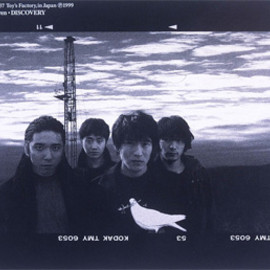 Mr.Children - DISCOVERY