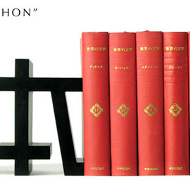 "DETAIL - BOOKENDS ""HON"""