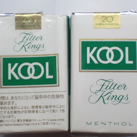 KOOL - original package