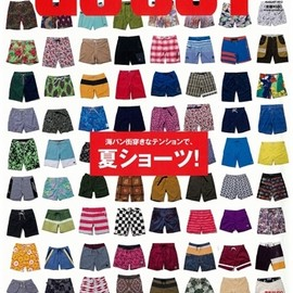 別冊GO OUT -THE CAMP STYLE BOOK 3-