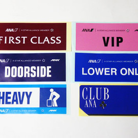 All Nippon Airways - ANA Baggage Stickers