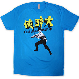 Mondo, Industry Print Shop - Shaw Brothers - Come Drink With Me T-Shirt