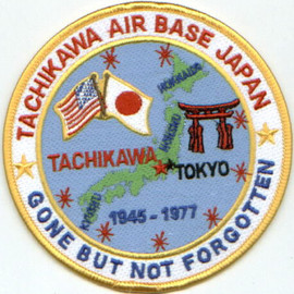 USAF - Tachikawa Air Base Wappen