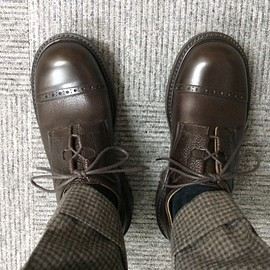 Quilp by Tricker's - Lether Shoes