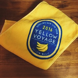 星野源 - YELLOW VOYAGE BANANA TOWEL