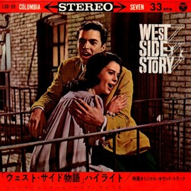 Various Artists - West Side Story OST