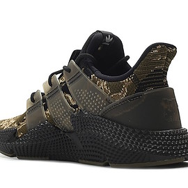 UNDEFEATED, adidas - Prophere - Tiger Camo/Core Black