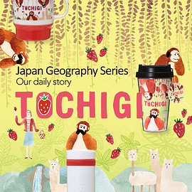Starbucks - Japan Geography Series 栃木