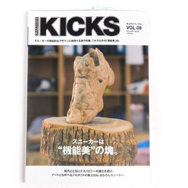 SAMURAI KICKS VOL.08