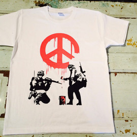 Banksy - The Gift Shop By Banksy