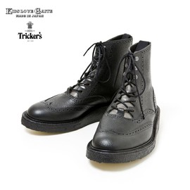 Kids Love Gate, Tricker's - Kids Love Gaite x Tricker's Ghillie Boots with Rubber Sole