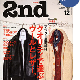 Real Design No.49 July 2010