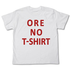 Cospa - Ore No T-Shirt
