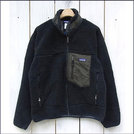 Phish Dry Goods : Patagonia Simple Synchilla Jacket