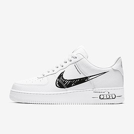 NIKE - Nike Air Force 1 LV8 Utility Men's Shoe