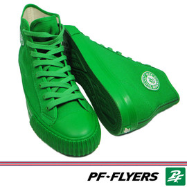 PF-FLYERS - Center-hi all green