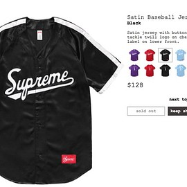 Supreme - Baseball shirt