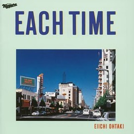 大瀧 詠一 - EACH TIME,  20th Annniversary Edition