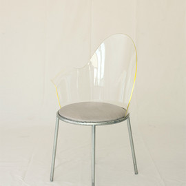 Shiro Kuramata - Acrylic back chair