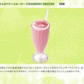 FRESHNESS BURGER - Strawberry Smoothie