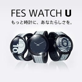 Fashion Entertainments - FES Watch U