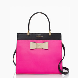 kate spade NEW YORK - bow terrace small fulton