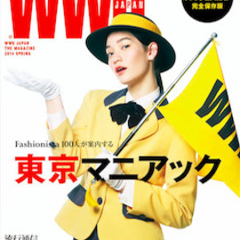 INFAS PUBLICATIONS - WWD Japan 2014 spring