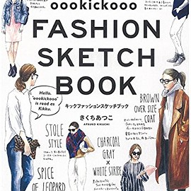 きくちあつこ - FASHION SKETCH BOOK