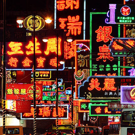 hongkong - The crowdest neon lights in HK