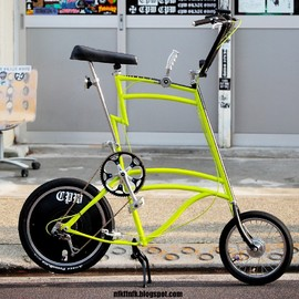 "CPW - TALL BIKE ""AAR"""