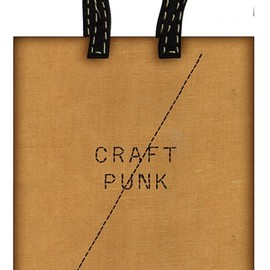 "FENDI - A limited edition bag with Selleria handles created for the ""Craft Punk"" event"
