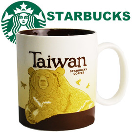 Starbucks Coffee - Taiwan限定マグカップ