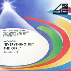 Everything But The Girl - A Russian Release 7""
