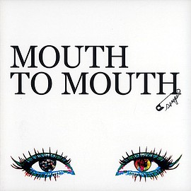 mouth to mouth.♡