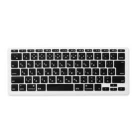 Typist - Keybord cover for macbook air 11inch