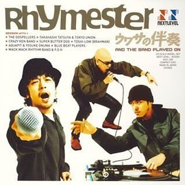 RHYMESTER - ウワサの伴奏~And The Band Played On~