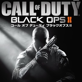 Activision - CALL OF DUTY BLACK OPS II