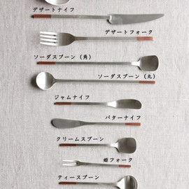 Copper cutlery little fork