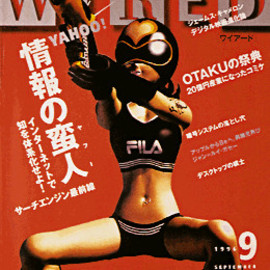 WIRED JAPAN 2.09