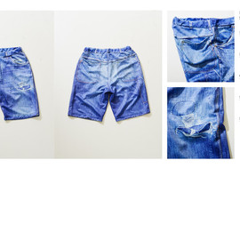 TALKING ABOUT THE ABSTRACTION - Print COOLMAX Jersey Shorts