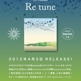 "AIRCHITEX - ""Retune""  43minutes~003 AIRCHITEX 1stALBUM"