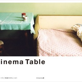 Cinema Table