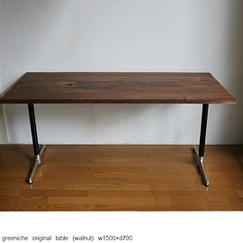 グリニッチ - greeniche original table (walnut) w1500×d700.