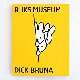 Rijksmuseum - Dick Bruna See More