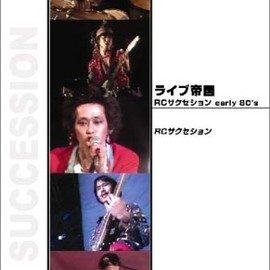 THE KING OF LIVE AT BUDOHKAN 1983(DVD)