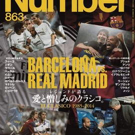 Sports Graphic Number - Number